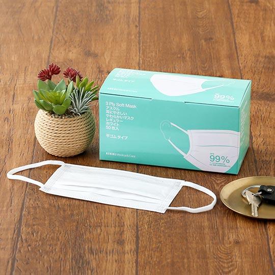 耳にやさしいやわらかいマスク レギュラー ホワイト 1セット(50枚入×2箱) アスクル