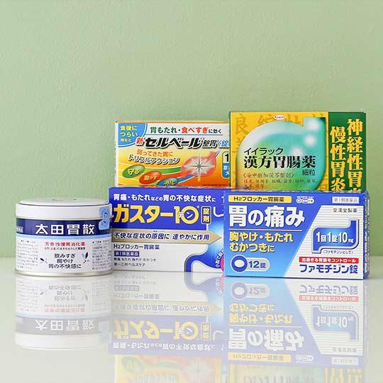 症状で選ぶ胃腸薬