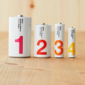 アスクルオリジナルアルカリ乾電池