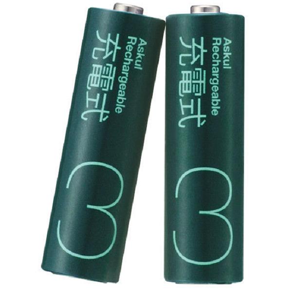 アスクルオリジナル 充電式・ニッケル水素電池 単3形 HR-3STD-ASK 1パック(4本入)