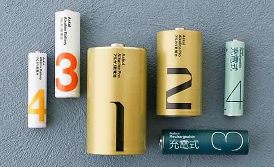 アスクル アルカリ乾電池