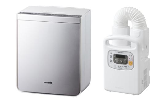 日立・アイリスオーヤマ 布団乾燥機 レビューキャンペーン