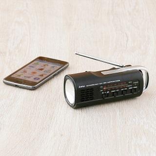 さすだけ充電ラジオライト