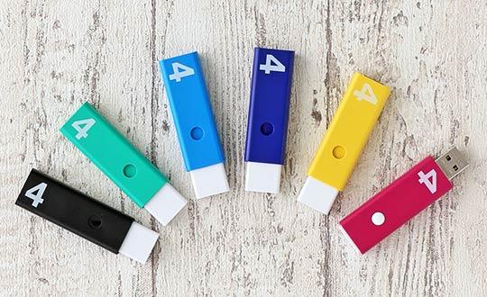 プッシュロック USBメモリ