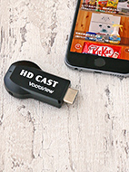 Vodaview ワイヤレスHDMIアダプタ 「HD Cast」 VV-HDCCAST-DO