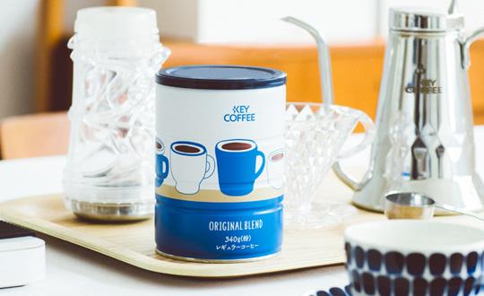 オリジナル ブレンド デザイン缶