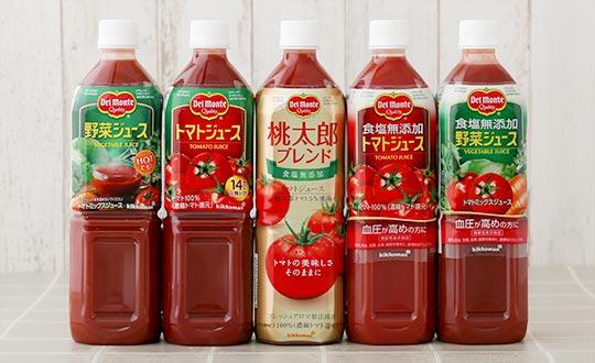 デルモンテ野菜ジュース・トマトジュースレビューキャンペーン