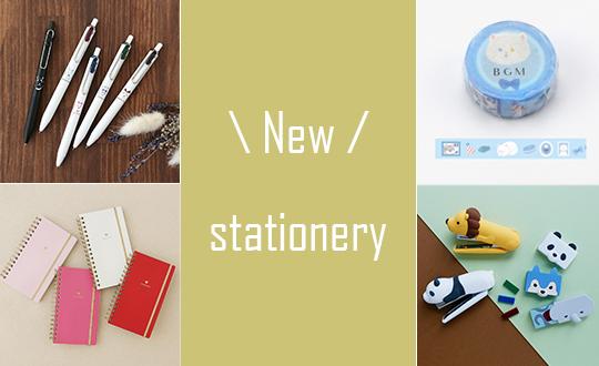 ロハコ文具の新商品
