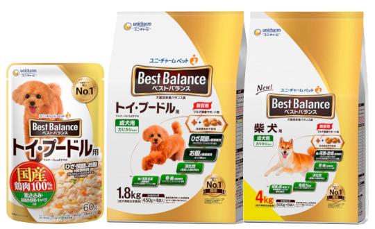 【ベストバランス】レビューキャンペーン