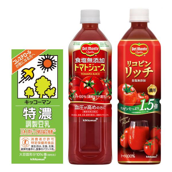 豆乳・野菜飲料10%OFFクーポン
