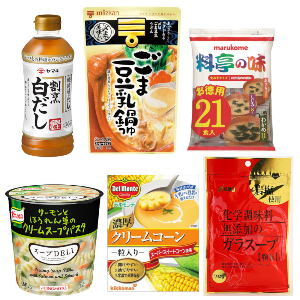 スープ・味噌汁10%OFFクーポン