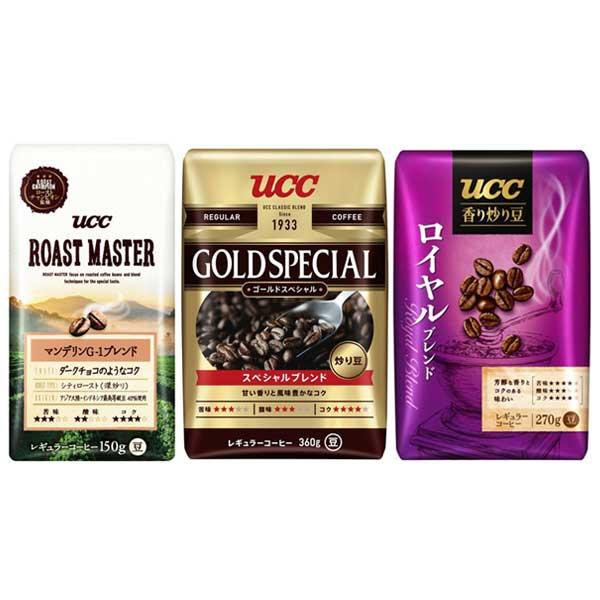 UCC人気のレギュラーコーヒー豆が20%OFF