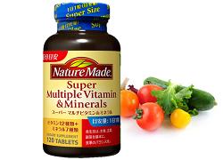 1日1粒でOK!「スーパーマルチビタミン&ミネラル」は毎日摂りたいベースサプリメント