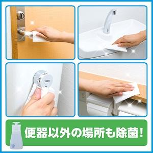 バブル トイレ スクラビング 用 アルコール 除 菌