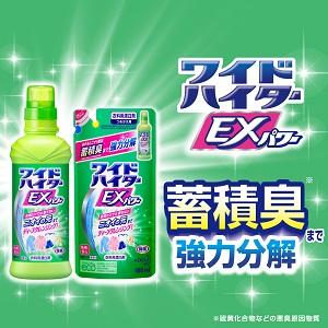 洗剤だけでは落ちない 「蓄積臭※」 まで強力分解!