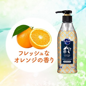 인기의 오렌지 향기