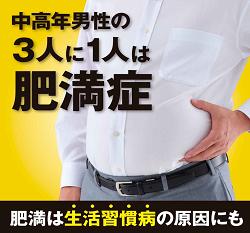 비만 급증!  !  비만은 생활 습관병의 원인!