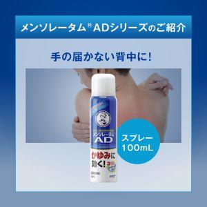 피부 건조에 맨소래담 ®AD 시리즈 소개