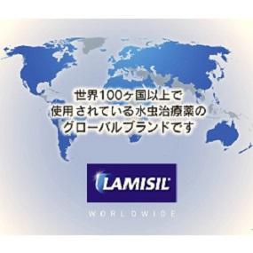 라미시루 플러스 ®는 효력 지속 침투 그래서 1 일 1 회 24 시간 효과가 지속
