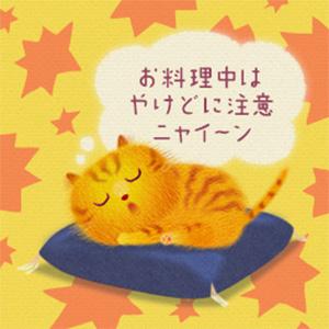 【제 2 류 의약품】 오오츠카 제약 오로 나인 H 연고 / 화상에