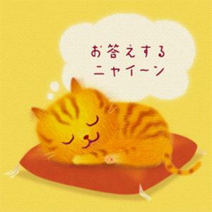 【제 2 류 의약품】 오오츠카 제약 오로 나인 H 연고 / 자주 묻는 질문 사항