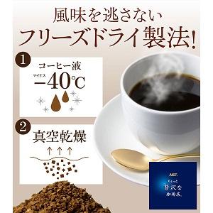 日本国内生産のインスタントコーヒー