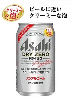 """아사히 드라이 제로가 목표로 한 것은 """"가장 맥주에 가까운 맛"""""""