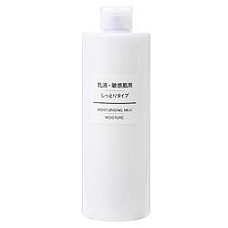 スキンケアに無印の化粧水挟んでコットン使用推奨の乳液を手でつけただけで、めちゃくちゃお肌しっとりになったから、暫くこれでいく。無印の化粧水にリピジュアって  ...