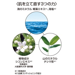 HABA(海港)G乳液180毫升含有三種成分,可以使肌膚恢復活力