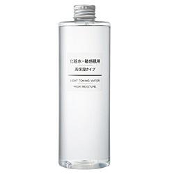 無印良品 乳液・敏感肌用 高保湿タイプ