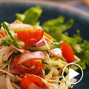 お酢でさっぱり切り干し大根のサラダ