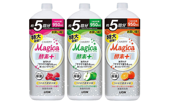 【ソフラン・マジカ酵素プラス】レビューキャンペーン