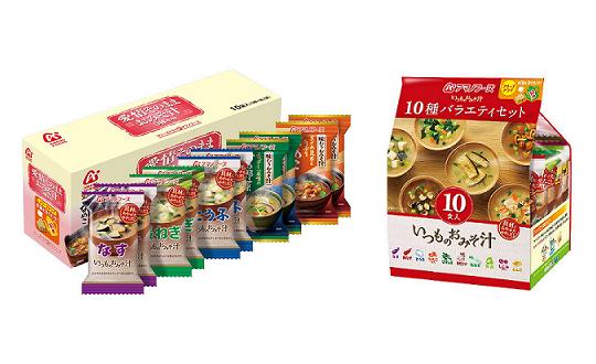 アマノフーズ インスタントおみそ汁・スープレビューキャンペーン