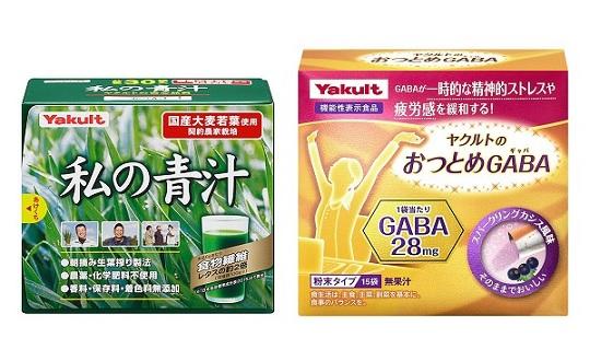 ヤクルトヘルスフーズ 青汁&機能性表示食品 レビューキャンペーン