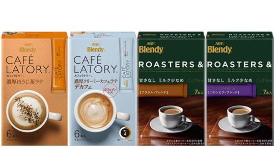 【カフェラトリーなどAGF新商品】レビューキャンペーン
