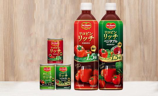 デルモンテ トマト・野菜飲料レビューCP