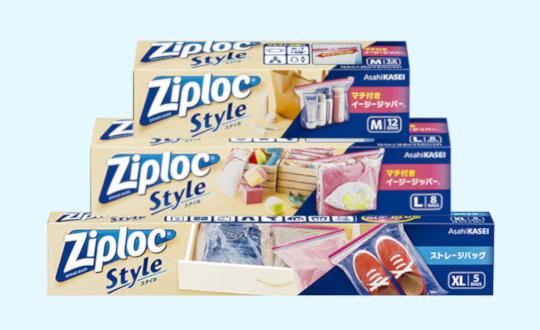 【Ziploc Style】レビューCP