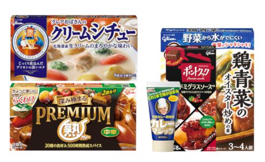 【グリコ便利な調味料】レビューCP