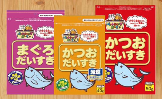 【アイシア】食欲増進レビューCP