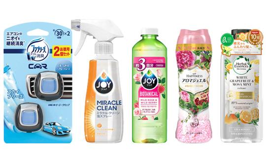 【P&G新製品】レビューキャンペーン
