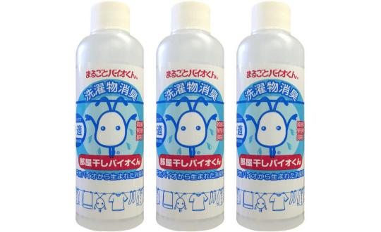 【部屋干しバイオくん+排水管洗浄液】レビューCP