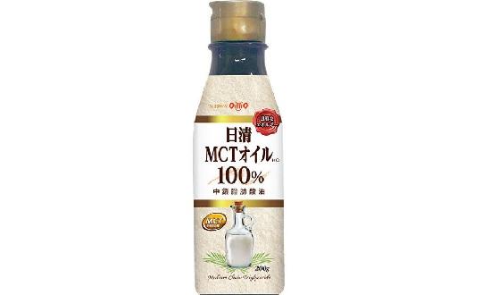 【日清MCTオイル】レビューCP
