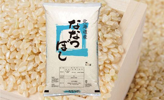 【無洗米】北海道産ななつぼしレビューCP