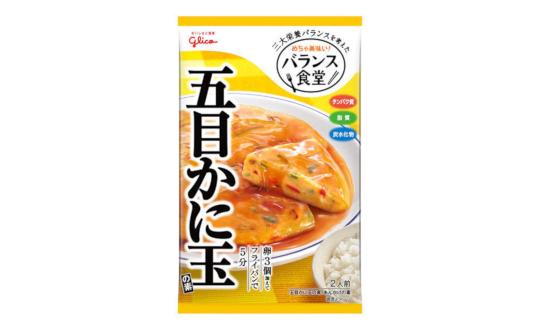 【グリコ 便利な料理の素・調味料】レビューCP