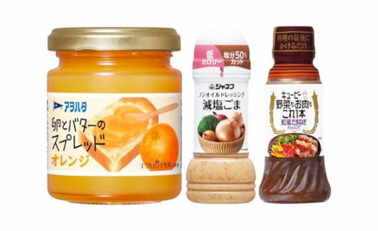 【キユーピー 新商品】レビューキャンペーン