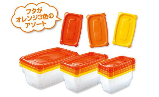 【キチントさんレンジ保存容器】レビューCP
