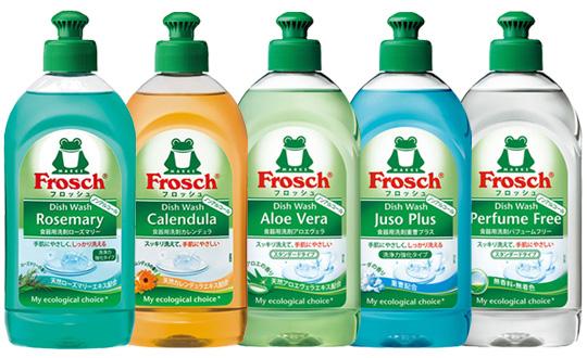 【フロッシュ食器用洗剤】手荒れ対策レビューキャンペーン