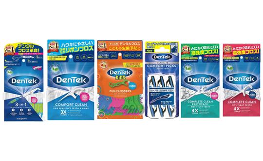 【Dentek(デンテック)】レビューキャンペーン