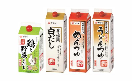 【ヤマキ 業務用プロ仕様調味料】レビューキャンペーン