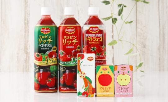 【デルモンテ 飲料】レビューキャンペーン
